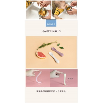 Silicone Baby Spoon