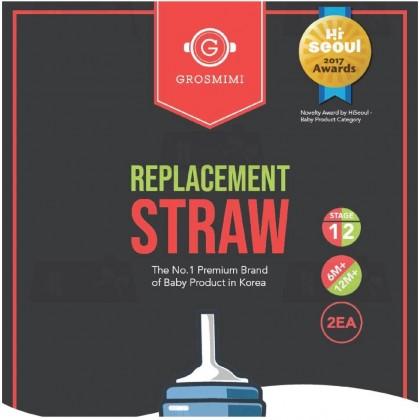 【Grosmimi】Replacement Silicone Straw + Teats
